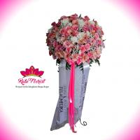 Standing Flower-50